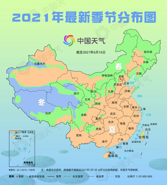 2021季节分布图